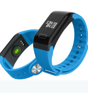 Smart bracelet blood pressure heart rate monitor men's sports watch pedometer multifunction waterproof