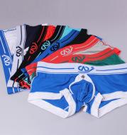 Back pants, men's underwear