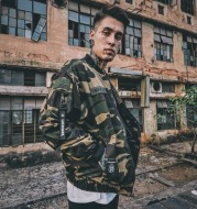 Embroidered camouflage coat