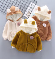 Baby cotton-padded clothes