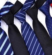 Men's formal business tie 8CM
