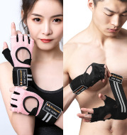 Weightlifting gloves breathable