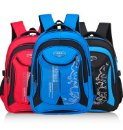 Primary schoolbag casual backpack