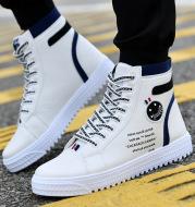 High Top Fashion Shoes