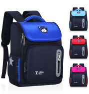 Space schoolbag