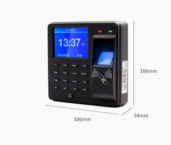 Smart ID-card-Office Attendance Machine