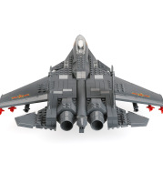 Airplane model inserting building blocks