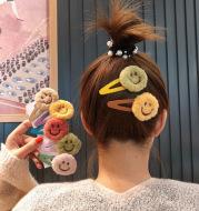 Color Plush clip