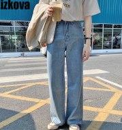 High waist denim wide leg pants