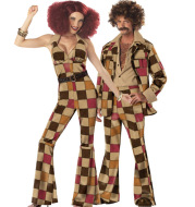 70's Retro Disco Ball Costume Suit