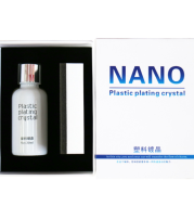 NANO nano plastic plating crystal set plastic coating glazing renovation agent brightening dustproof and waterproof