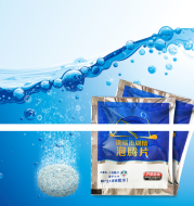 Concentrated Strong Decontamination Wiper Effervescent Tablets