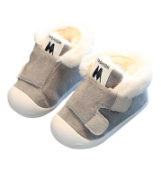 Thickened warm walking shoes