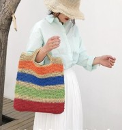 New Rainbow Striped Large Capacity Shoulder Bag
