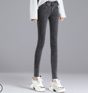slim lady jeans