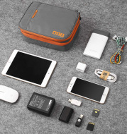 Multifunctional mobile power data cable storage bag