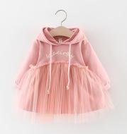 Girl skirt girl baby dress