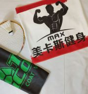 Digital printed towel reactive printed towel custom logo