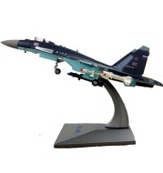 Model aircraft air police fighter finished