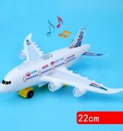 New Mini Airbus A380 model airplane