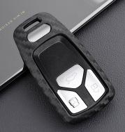 Carbon fiber silicone key case for car