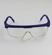 Lawn mower goggles