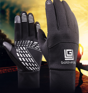 Winter outdoor sports waterproof and windproof touch screen gloves