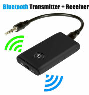 2 In 1 Transmitter And Receiver