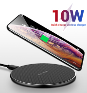 Mobile phone fast wireless charger