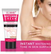 His Majesty Whitening Cream Whitening Body Cream Artifact Dating Silk Stocking Cream Whitening