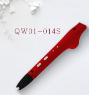 QW01-014S children's printing pen