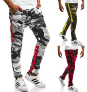 Straight Feet Camo Trousers