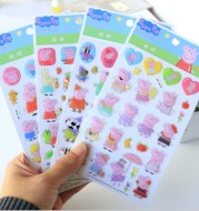 Piggy Page Kids Crystal Stickers