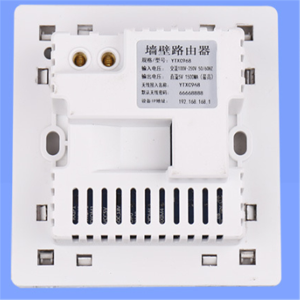 300M Wireless WIFI Wall Embedded Router WiFi Repeater Extender USB Charging Socket for Home Use