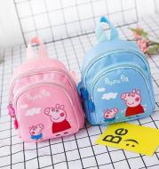 Children's schoolbag backpack