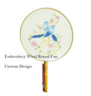 Custom, Embroidery Round Fan, Double - side, High - end Gifts