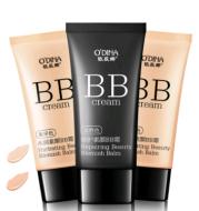 Suyan BB Cream Hydra nude makeup concealer liquid foundation moisturizing cc cream cosmetics