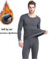 Men's plus velvet thick round neck shirt