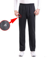 Elderly Elastic Waist Loose Thick Pants