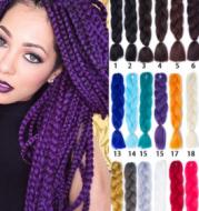 African black braid hair braid hair braid high temperature wire braid hair African wig