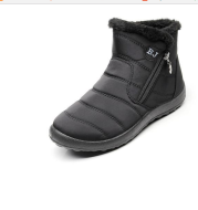 Comfy Waterproof Ankle Boots