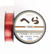 Nylon fishing line