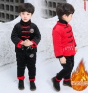 Xdm-093 Dragon Annual Clothing
