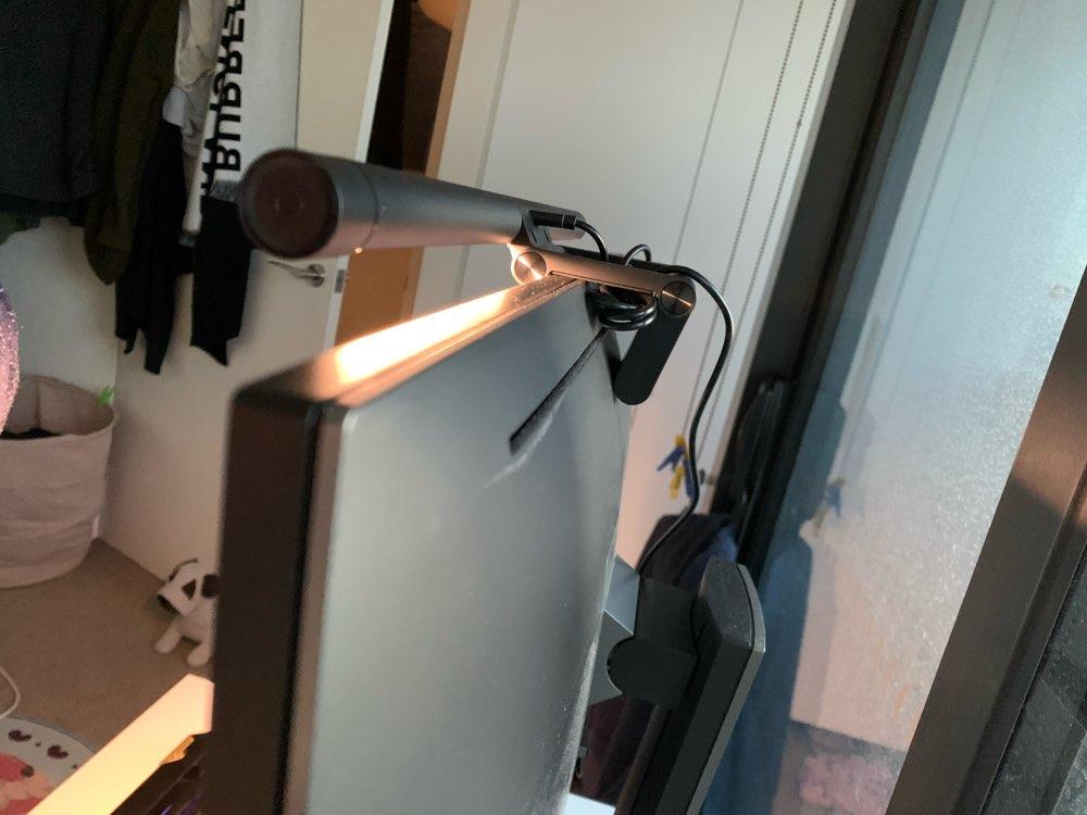 computer led lamp