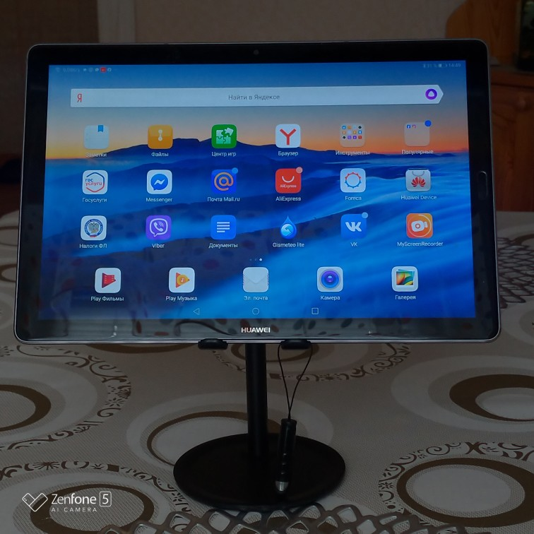 phone and tablet holder setupedia